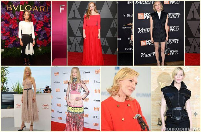 Итоги 2017 по версии ПОПКОРНNews: самая стильная женщина-знаменитость