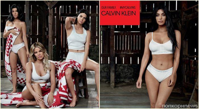 Сестры Кардашьян снялись в рекламе нижнего белья Calvin Klein