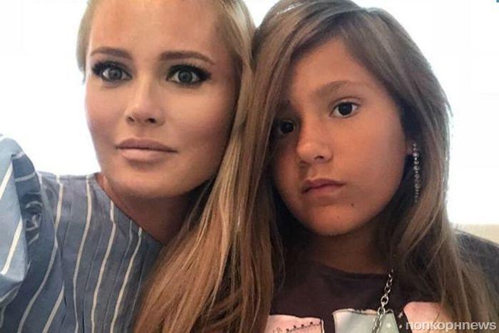 «Мама заявила, что я бью её»: дочь Даны Борисовой прокомментировала семейный конфликт