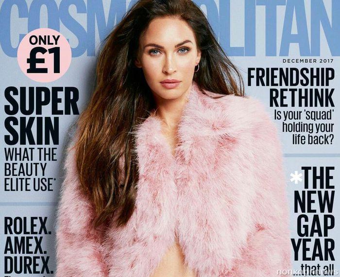 Меган Фокс рассказала о конфликте с Майклом Бэем в фотосете для Cosmopolitan