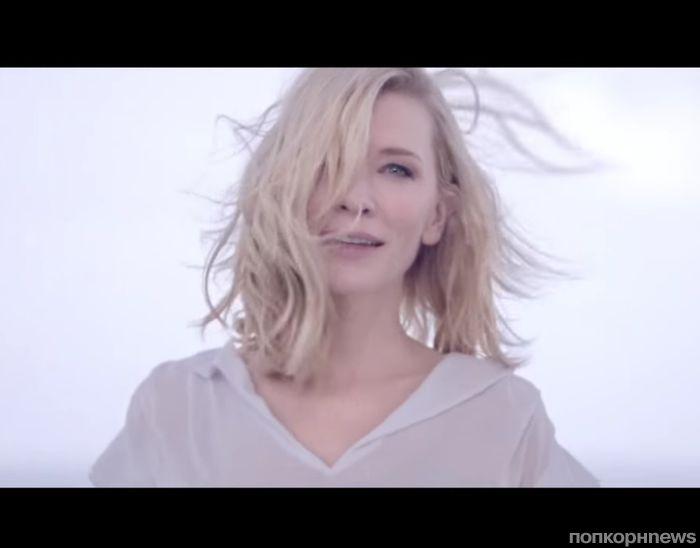 Кейт Бланшетт  в рекламном ролике Giorgio Armani