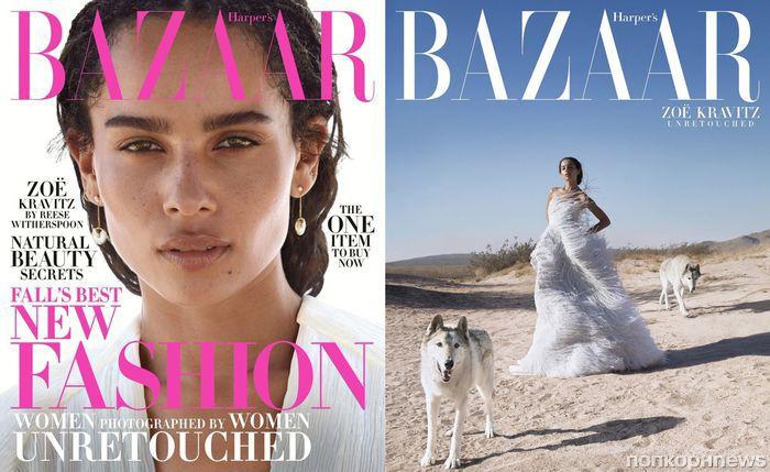 Зои Кравиц в фотосессии для октябрьского номера Harper's Bazaar