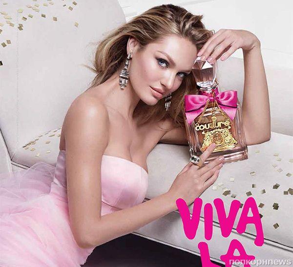 Кэндис Свейнпол  в новой рекламной кампании аромата Viva La Juicy