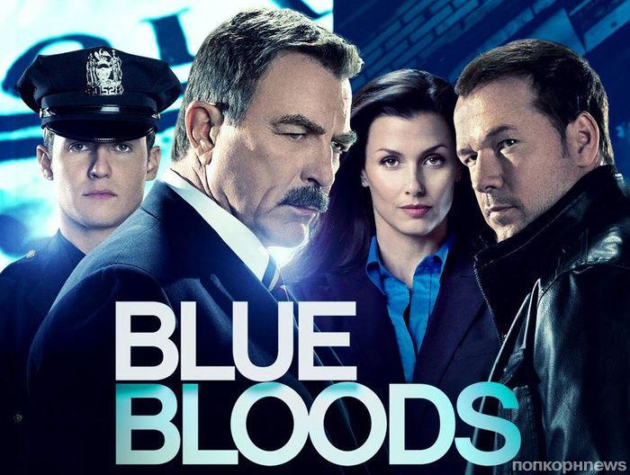 Сериал «Голубая кровь» с Томом Селлеком продлили на 10 сезон