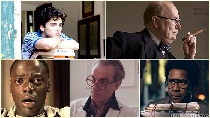Представляем номинантов на «Оскар» 2018: лучшая мужская роль