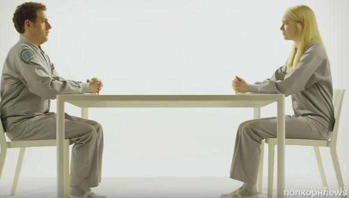 Джона Хилл и Эмма Стоун в тизере сериала «Маньяк»