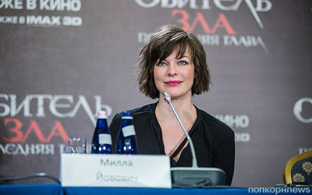 Милла Йовович дала интервью в рамках премьеры «Обитель зла 6» в Москве