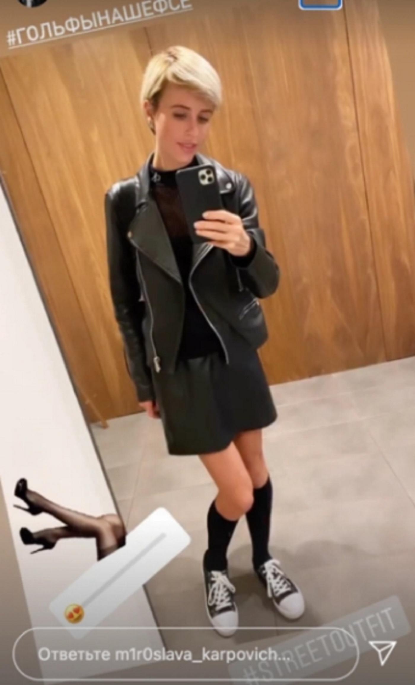«Тотал блэк не удался!»: Мирослава Карпович получила «втык» от стилиста