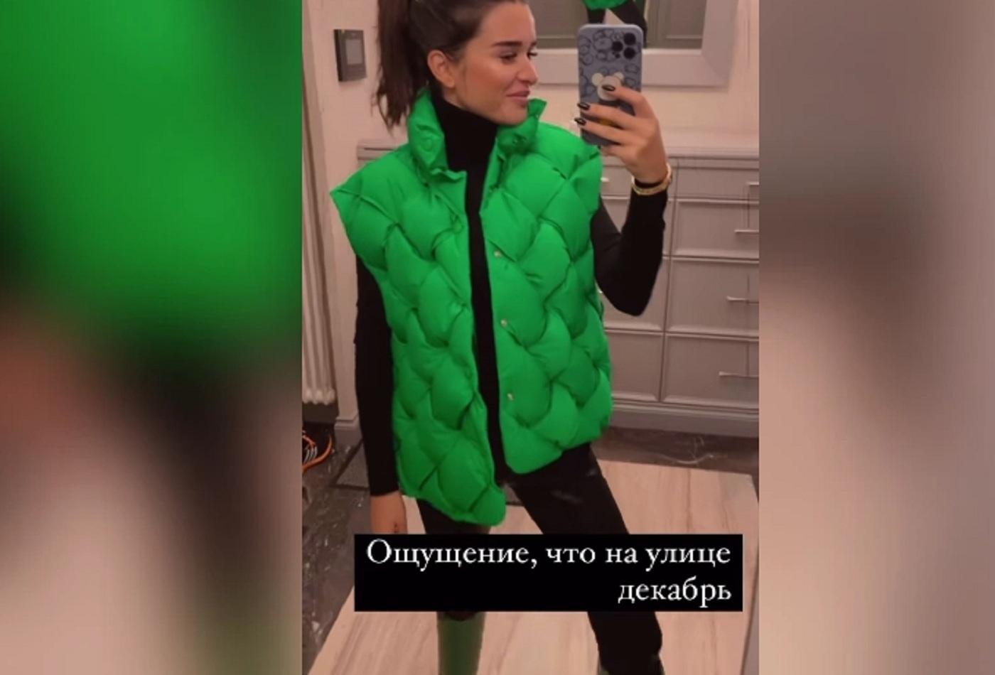 Не скряга, а умничка: Бородина выгуляла модные резиновые сапожки