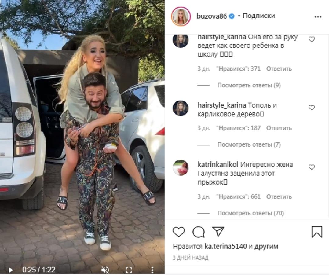 Бузова оседлала Галустяна