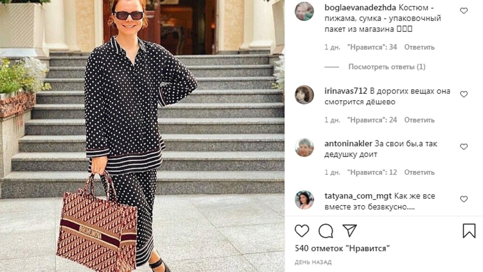 В пижаме и с кошелкой: В Сети снова троллят Брухунову