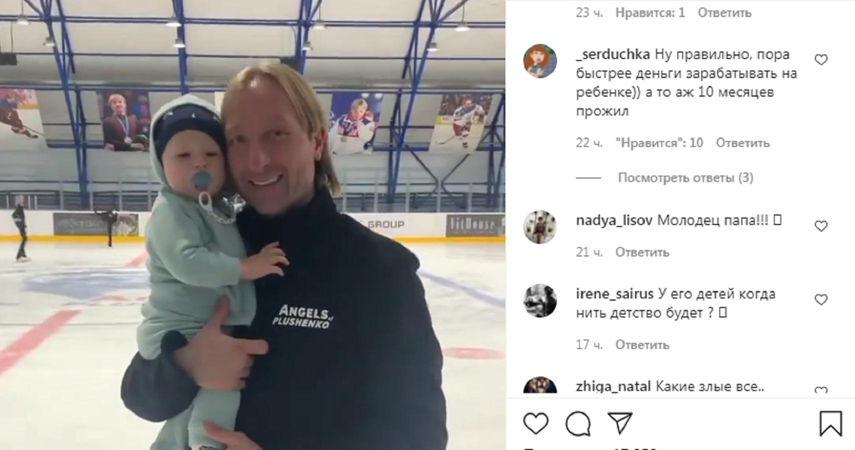 Плющенко осудили за эксплуатацию ребенка