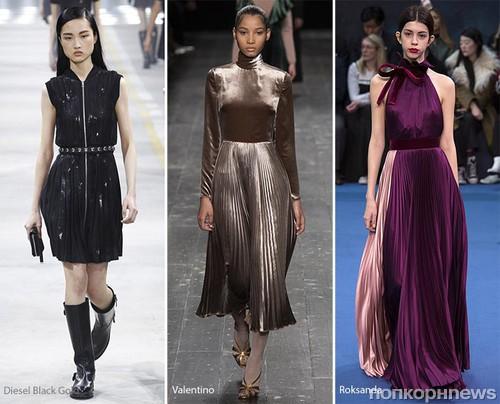 6cd3a1e42da Одним из самых актуальных трендов женской одежды сезона осень-зима 2017-2018  стала плиссировка